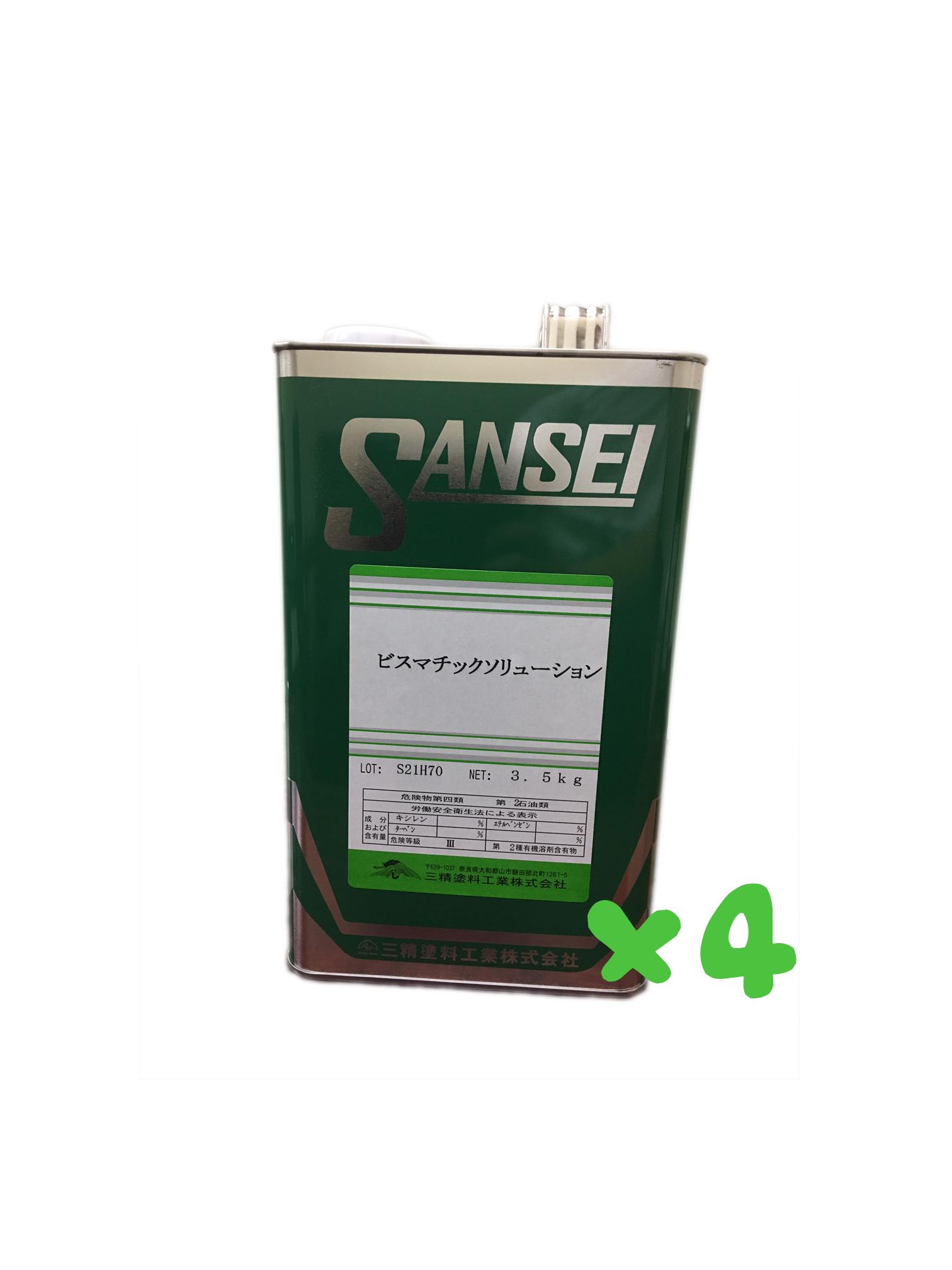 SABS000235(1C)