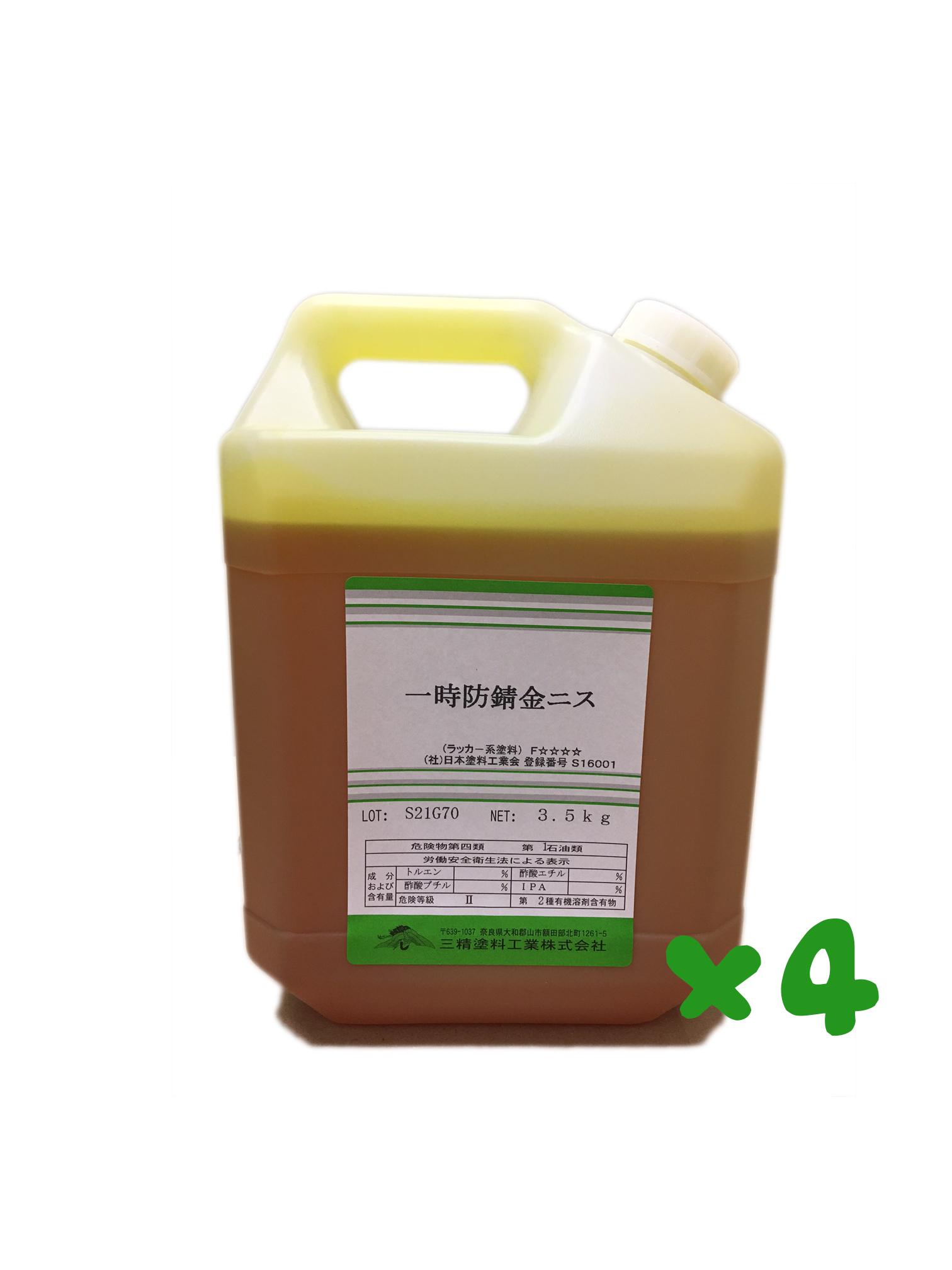SALC000135(1C)