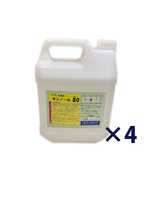 SA80004000(4P)